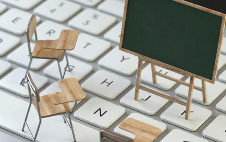 """Online oktatás """"jó gyakorlatai"""""""